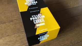 マイプロテイン新製品「フィルドプロテインクッキー」のレビュー