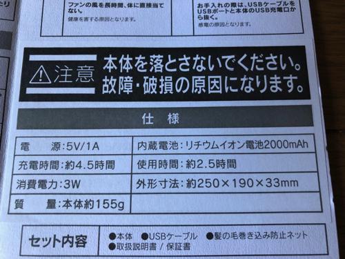 IMG_8142