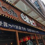 香港の風雲丸に行ってきました