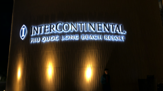 フーコック島のインターコンチネンタルホテルに宿泊してきました