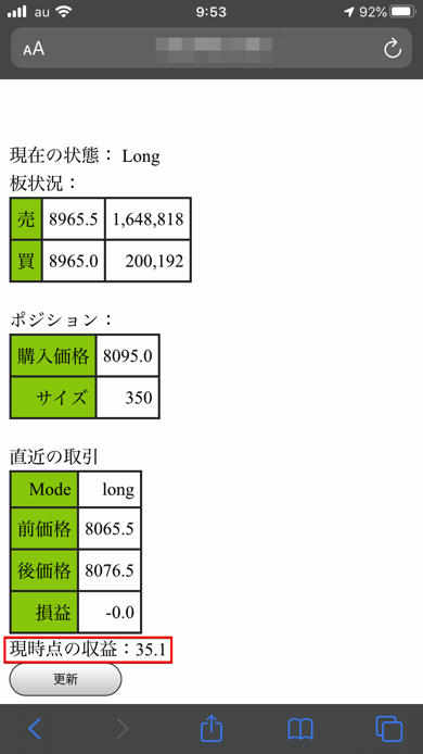 IMG_9390