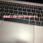 MacbookAirの新作が発表された!気がついたら、手が・・