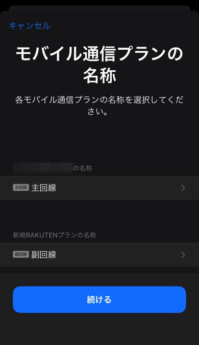 IMG_00193