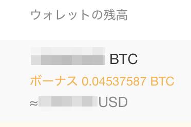 bybit1